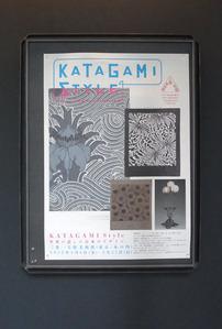 KATAGAMIStyle120515