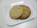 スウェーデンクッキー