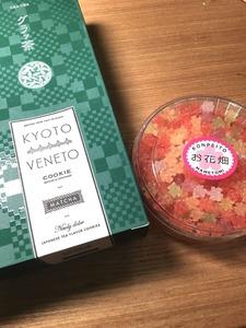 お菓子と飴