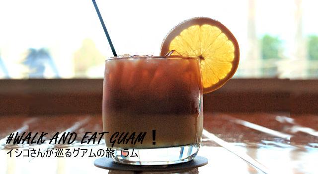 guammain3