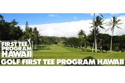 ゴルフ,ハワイ,ゴルフサンクチュアリ広尾