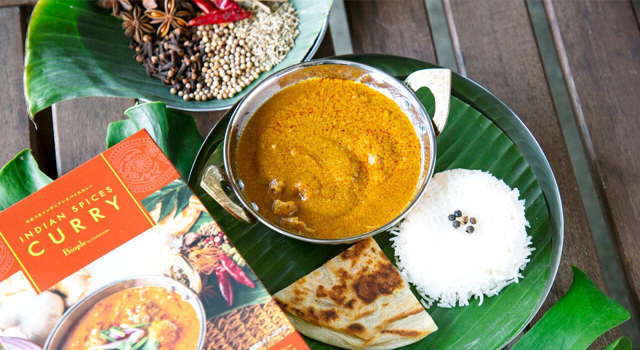 curry_BioplebyCosmeKitchen