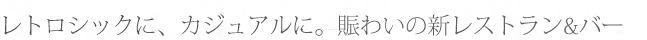 linetitlecrossjptelkyoto2