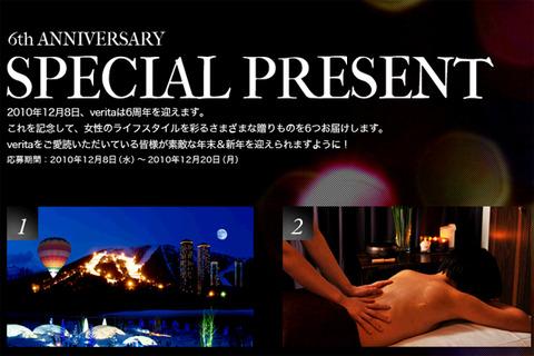 special101208