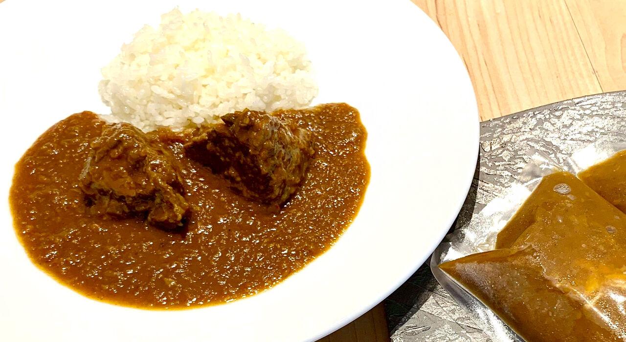 curry_toyotokyo