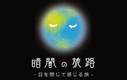 20110414machiori_sub1