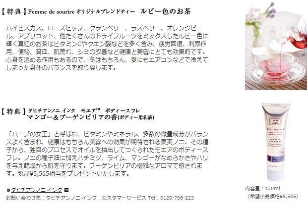 2013-05-30_133918