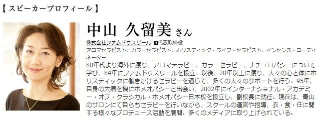 2013-05-30_133925