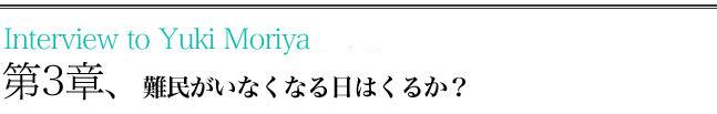 shikiri3