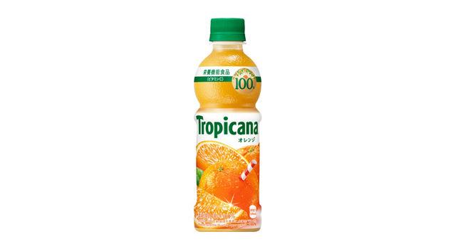 toropicana
