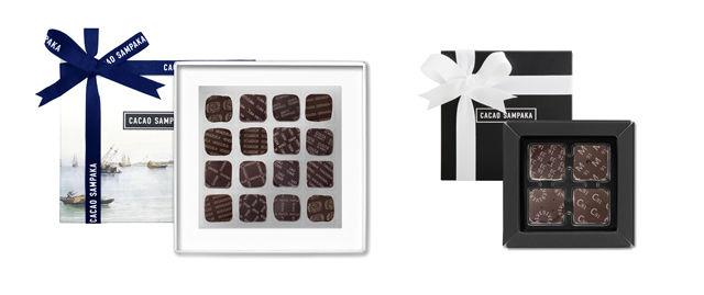 cacao2_1