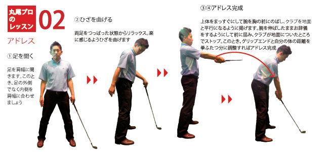 ゴルフサンクチュアリ広尾,ゴルフレッスン