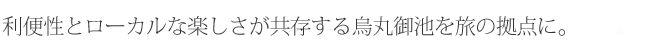 enkyoto_title