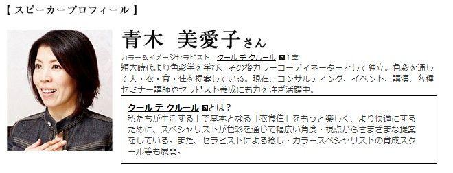 2013-05-30_133702