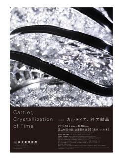 cartie2019_3