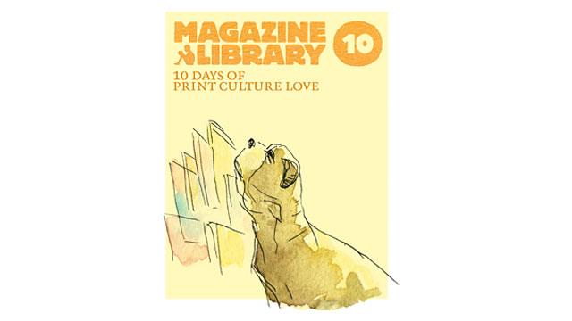 201204magazinelibrary