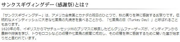2013-05-30_135411