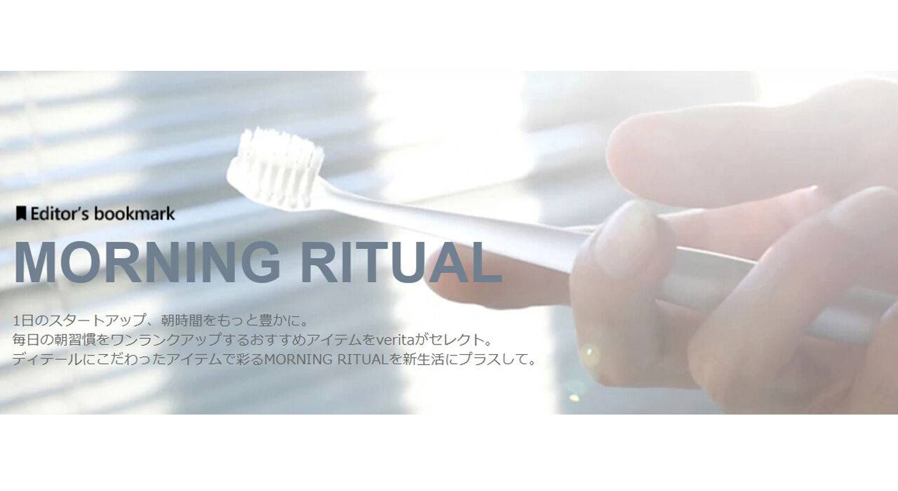 morningritual_main