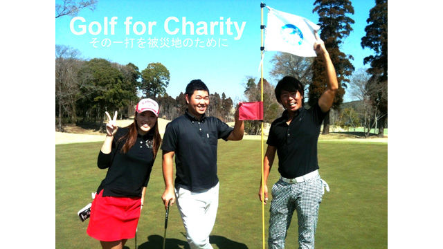 20110418golfforcharity_main