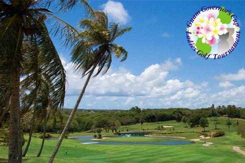 グアム知事杯女子ゴルフトーナメント