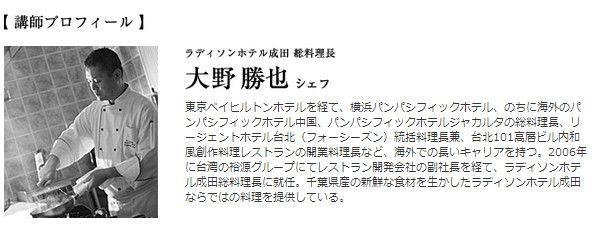 2013-05-30_135433
