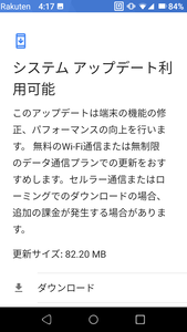 Screenshot_20200606-041747