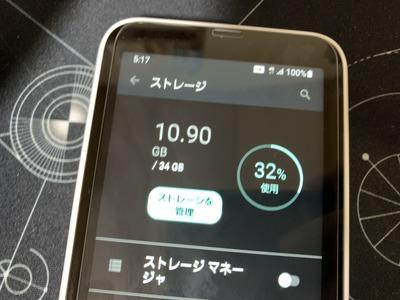 20210503_201731831_iOS