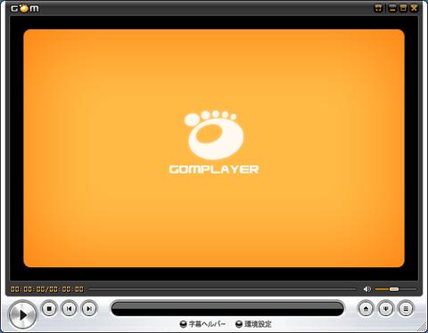 gom player rmvb codec
