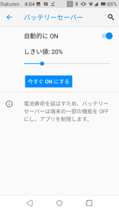 Screenshot_20200606-040414
