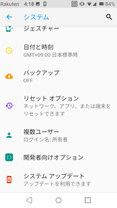 Screenshot_20200606-041826