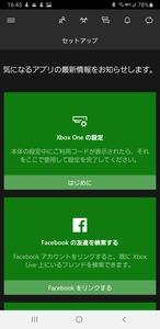 Screenshot_20200913-164320_Xbox