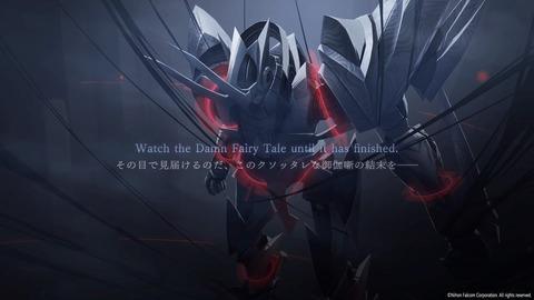 英雄伝説 閃の軌跡III_20171006020115