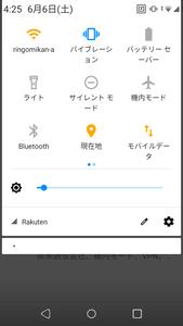 Screenshot_20200606-042521