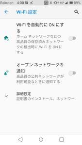 Screenshot_20200606-040017