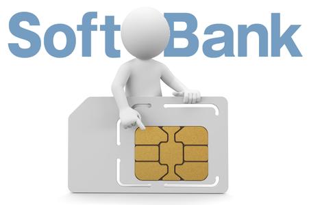 softbank-mvno-iphone-top