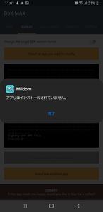 Screenshot_20200731-110127_Package installer