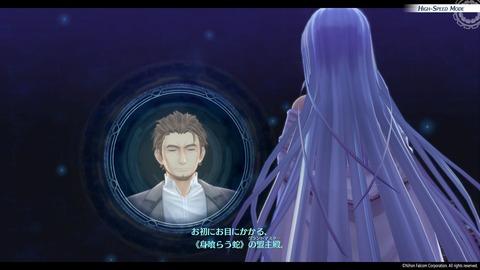 英雄伝説 創の軌跡_20200901103959