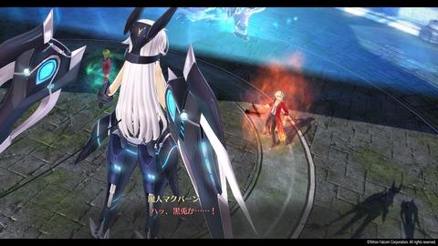 英雄伝説 閃の軌跡III_20171001233358