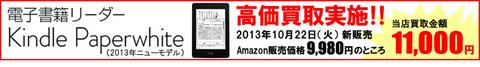 top_kindle
