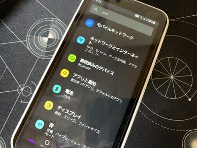 20210503_201650861_iOS
