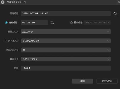 スクリーンショット 2020-11-07 041629