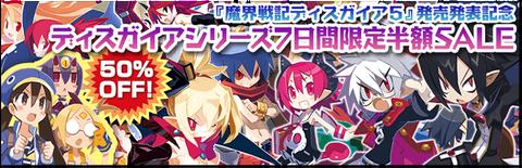 img_banner