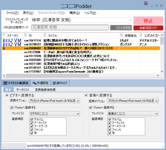nicopodder1_3