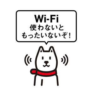 icon_wifi-setting