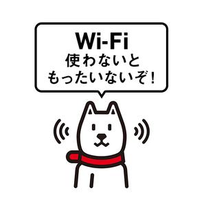 icon_wifi-setting
