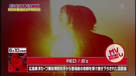 2015-05-31 CDTV RED MV初出し_00_00_41_07_1252