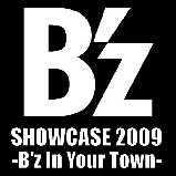 ロゴ2009