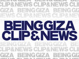 BEING GIZA CLIP&NEWS
