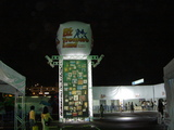 Treasure Tower(勝手に命名)