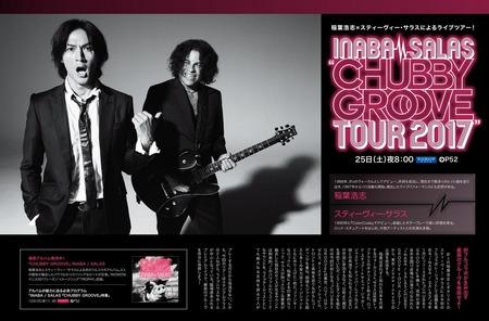 INABA  SALAS CHUBBY GROOVE TOUR 2017
